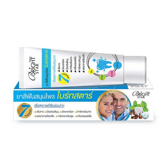 Herbal toothpaste bright star