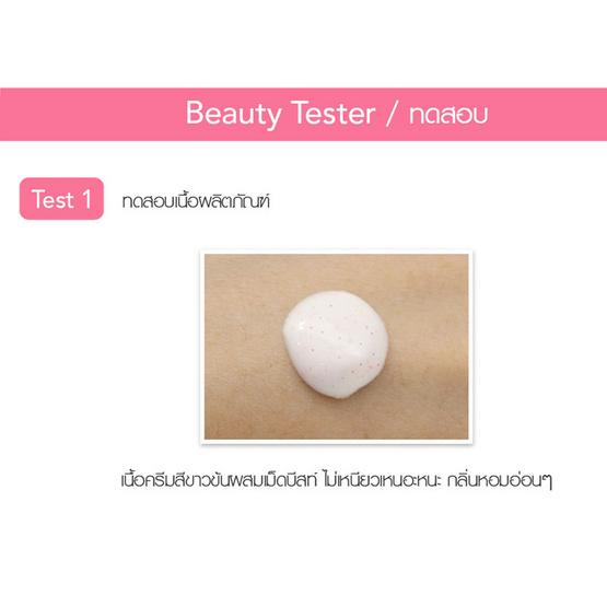 Cathy Doll Ready 2 White Boosting Cream 75 ml