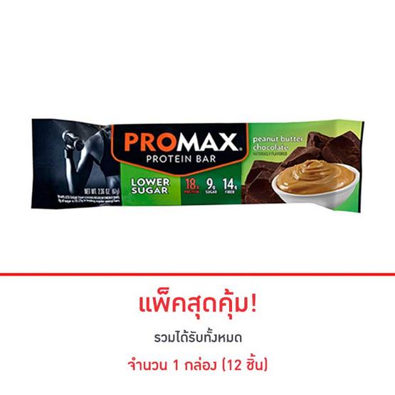 PROMAX Protein Bar lower sugar รสเนยถั่วช็อคโกแลต บรรจุ 12 ชิ้น จำนวน 1 กล่อง