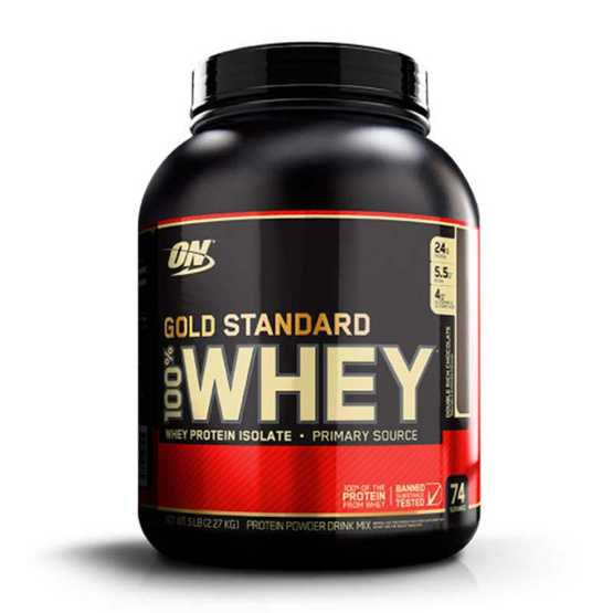ON Optimum Whey protein เวย์โปรตีน รุ่น Gold ขนาด 5 lbs รสช็อคโกแลต