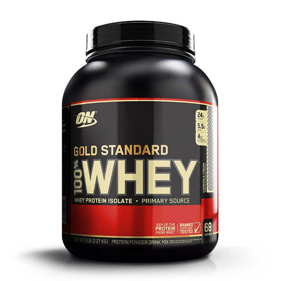 ON Optimum Whey protein เวย์โปรตีน รุ่น Gold ขนาด 5 lbs รสคุ๊กกี้แอนด์ครีม