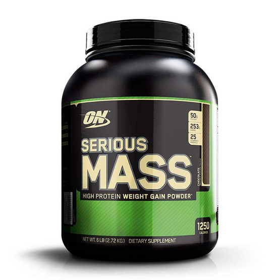 ON Optimum Serious Mass Whey protein เวย์โปรตีน รุ่น Weight Gainer ขนาด 6 lbs รสช็อคโกแลต