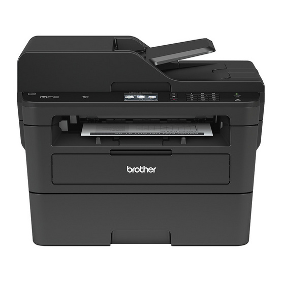 Brother MFC-L2750DW Laser Mono Multifunction