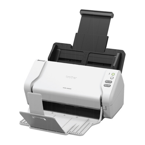 Brother ADS-2200 Desktop/Workgroup Document Scanner
