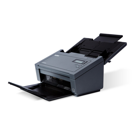 Brother PDS-5000 Professional Document Scanner