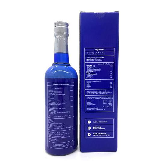Dr.Nine 8CT Oil ผลิตภัณฑ์เสริมอาหาร เอธซีทีออยล์ ขนาด 500 มล. จำนวน 1 ขวด