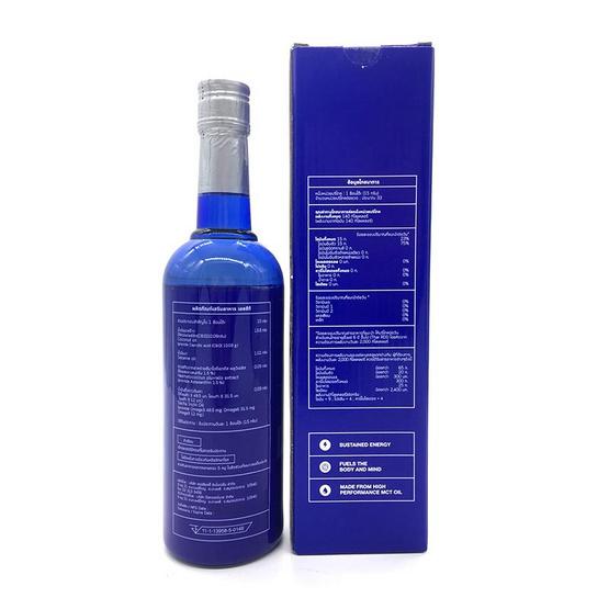 Dr.Nine 8CT Oil ผลิตภัณฑ์เสริมอาหาร เอธซีทีออยล์ ขนาด 500 มล. แพ็ค 2 ขวด