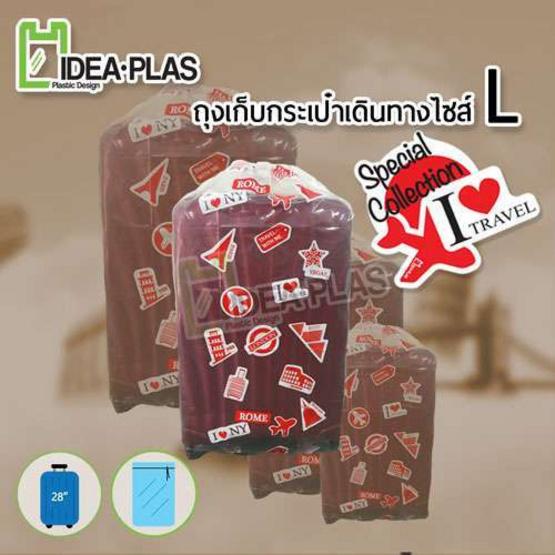 "Ideaplas ถุงเก็บกระเป๋าเดินทางพิมพ์ลาย L ขนาด 28"" (4 ชิ้น / 1 ชุด)"