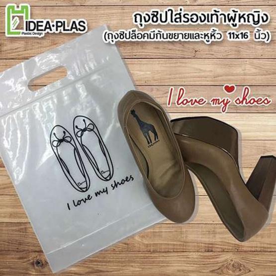 Ideaplas ถุงซิป ใส่รองเท้าผู้หญิง ขนาด 10x14 นิ้ว (12 ชิ้น / 1 ชุด)