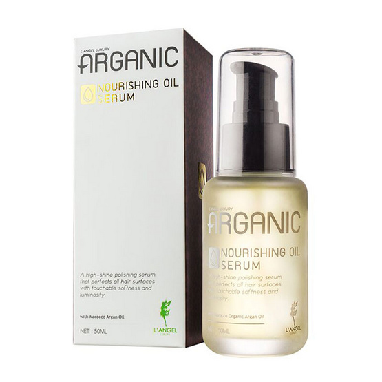 L ANGEL LUXURY ARGANIC NOURISHING OIL SERUM