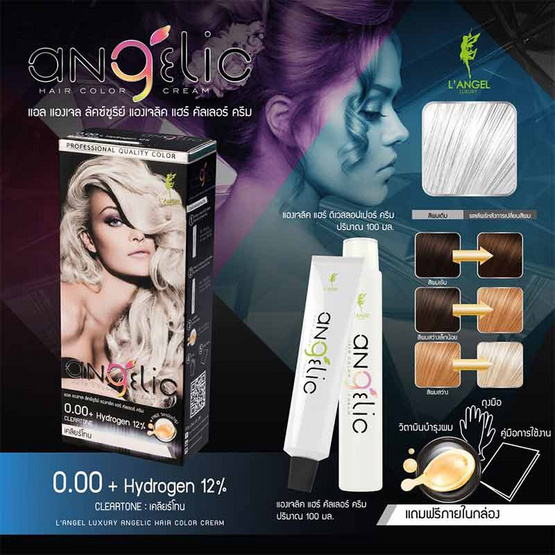 ANGELIC HAIR COLOR CREAM 0.00 CLEAR TONE
