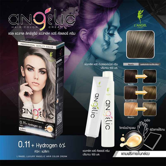 ANGELIC HAIR COLOR CREAM 0.11 ASH