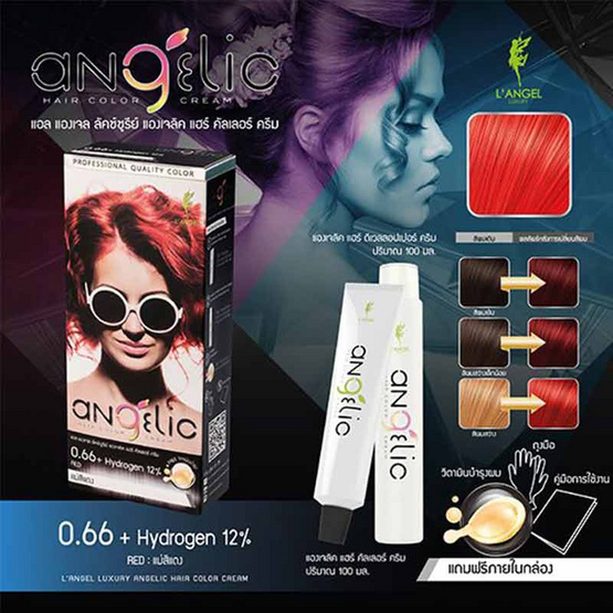 ANGELIC HAIR COLOR CREAM 0.66 RED