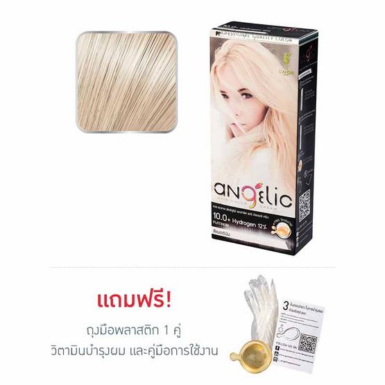 ANGELIC HAIR COLOR CREAM 10.0 PLATINUM