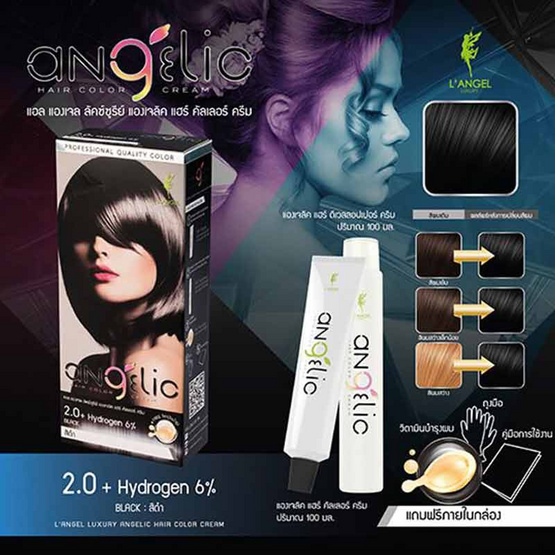 ANGELIC HAIR COLOR CREAM 2.0 BLACK