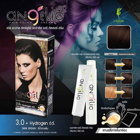 ANGELIC HAIR COLOR CREAM 3.0 DARK BROWN