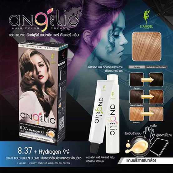 ANGELIC HAIR COLOR CREAM 8.37 GOLD GREEN BLONDE