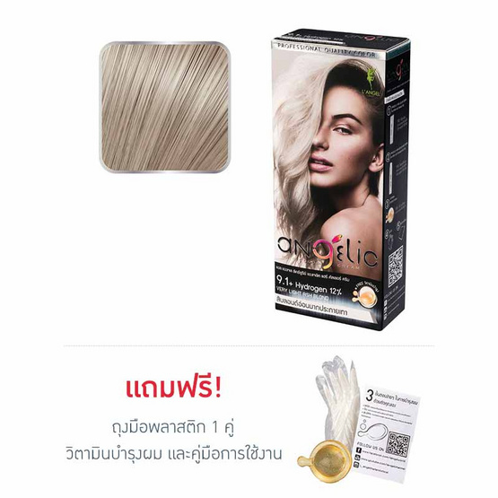 ANGELIC HAIR COLOR CREAM 9.1 VERY LIGHT ASH BLONDE