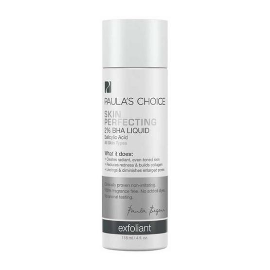 ใช้ดีจริง Paula's Choice Skin Perfecting 2 BHA Liquid ใช้ได้ผลจนต้องบอกต่อ