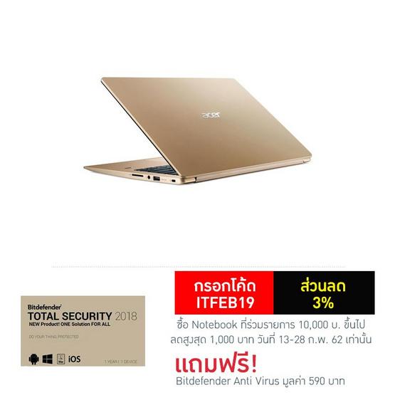 Acer Notebook Swift SF114-32-P2VU PQCN5000 4G 128G INT LX G Luxury Gold