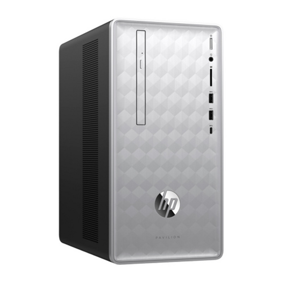 HP Computer 590-p0050d Silver