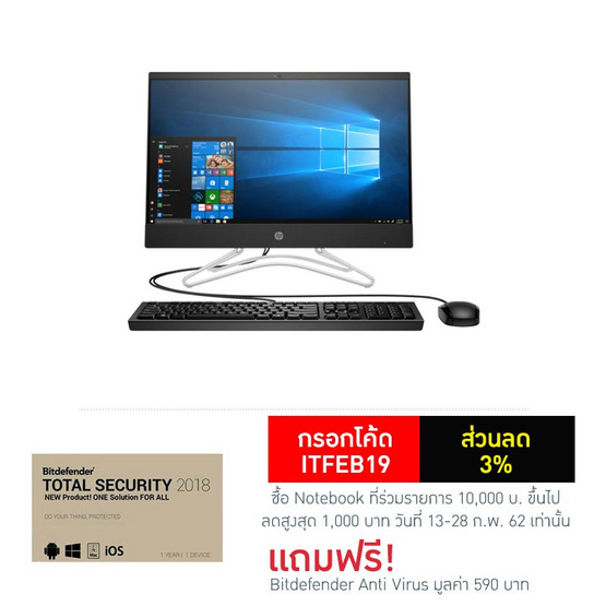 HP All In One Computer AIO 22-c0034d (Touch) Black