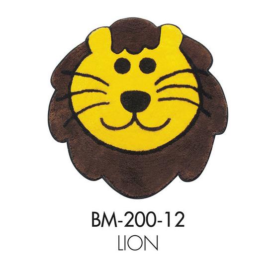 WSP พรมอะครีลิก Funny Mat (55 x 55 cm.) BM-200-12/Lion