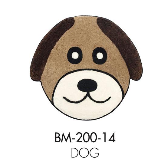 WSP พรมอะครีลิก Funny Mat (55 x 55 cm.) BM-200-14/Dog