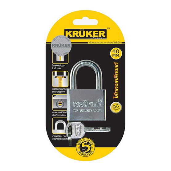 KRUKER กุญแจ 40 mm.