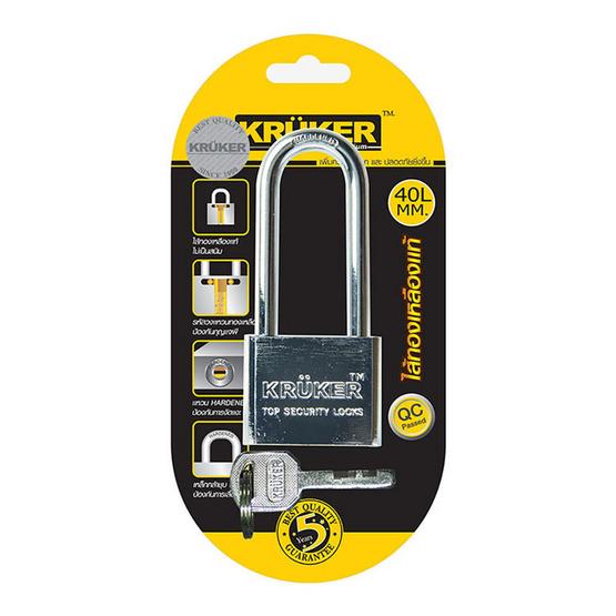 KRUKER กุญแจ 40L mm.(คอยาว)