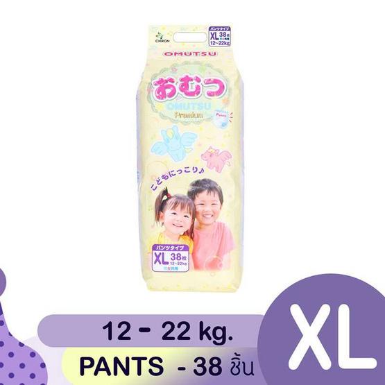 โอมุสึ ผ้าอ้อมเด็กแบบกางเกง ไซส์ XL 38 ชิ้น แพ็ก