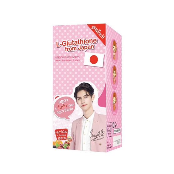 Colly Gluta C Plus ผลิตภัณฑ์เสริมอาหารคอลลี่ กลูต้า ซี พลัส บรรจุรวม 28 แคปซูล/กล่อง แพ็ค 3 กล่อง