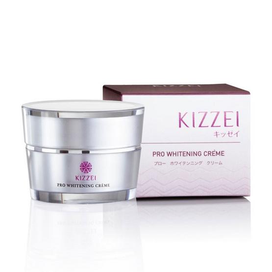 Kizzei Pro Whitenning Cream 5 g