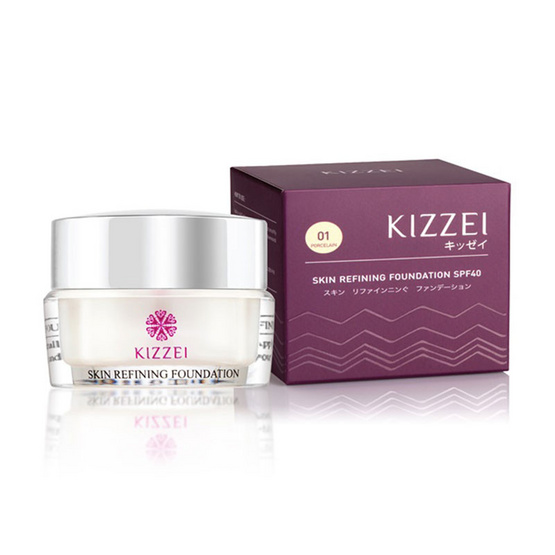 Kizzei รองพื้น Skin Refining Treatment 5 กรัม เบอร์ 01