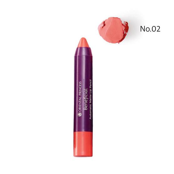 Oriental Princess Beneficial Automatic Matte Lip Pencil No.02