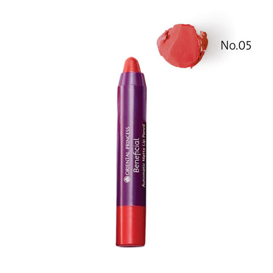 Oriental Princess Beneficial Automatic Matte Lip Pencil No.05