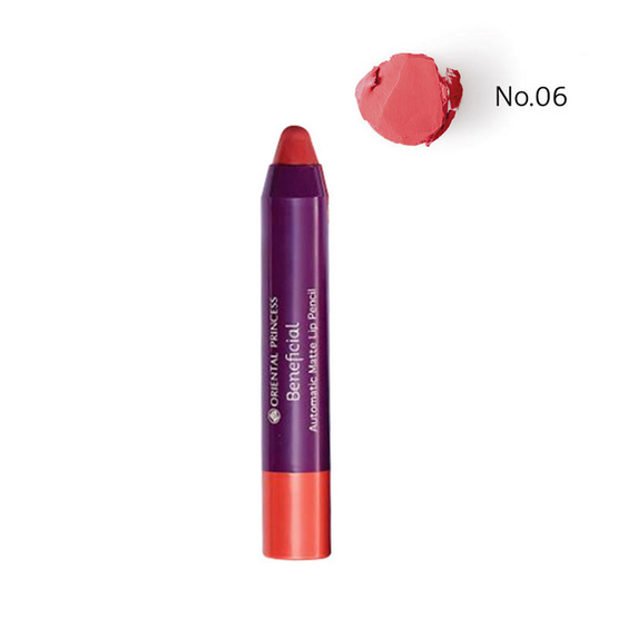 Oriental Princess Beneficial Automatic Matte Lip Pencil No.06