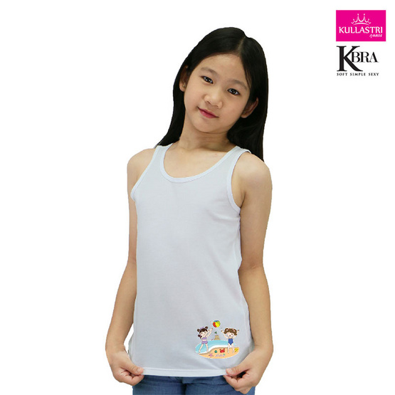 KBra Kullastri เสื้อบังทรงสำหรับเด็ก รุ่น KH7113 สีขาว ไซส์ M