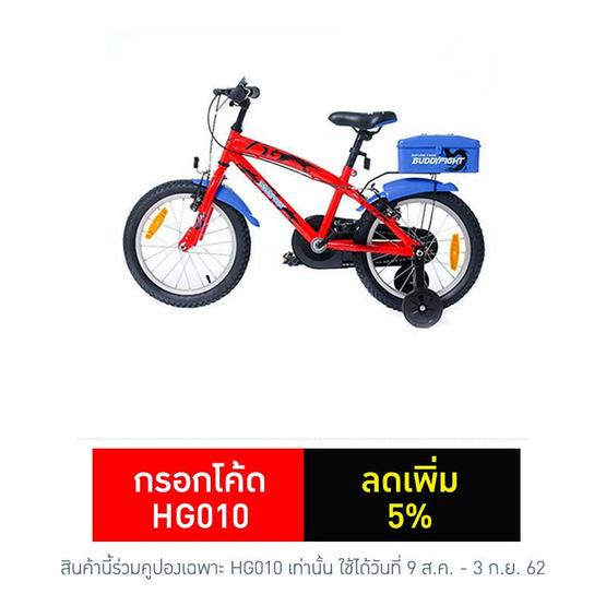 """LA Bicycle จักรยานเด็ก รุ่น บัดดี้ไฟท์  16"""""""