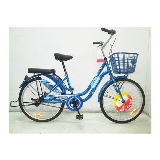 """LA Bicycle จักรยานแม่บ้าน รุ่น ดอน ซิตี้ 2.0 24"""""""