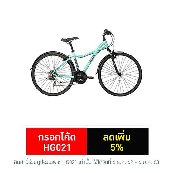 """LA Bicycle จักรยานไฮบริคไบค์ 17 """" รุ่น  มิกซิตี้ 3.0  21 สปีด"""