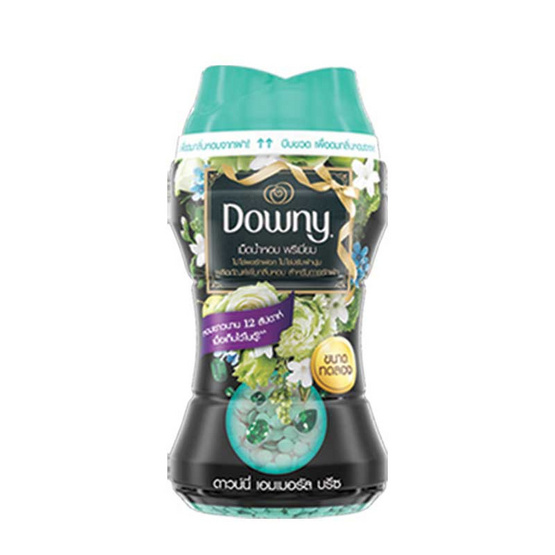 Downy เพิ่มกลิ่นหอม เอมเมอรัล บรีซ เม็ดน้ำหอม พรีเมี่ยม สีเขียว 150 มล.