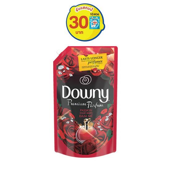 Downy น้ำยาปรับผ้านุ่ม กลิ่นแพชชั่น 1400 มล. ถุงเติม สีแดงดำ