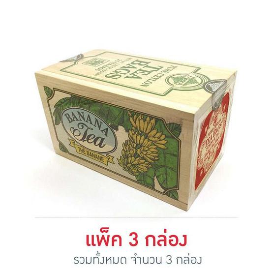 Mlesna Banana ชาดำกลิ่นกล้วย ชนิดซอง ตรามาเลสน่า บรรจุ 25 ซอง/กล่อง (แพ็ค 3 กล่อง)