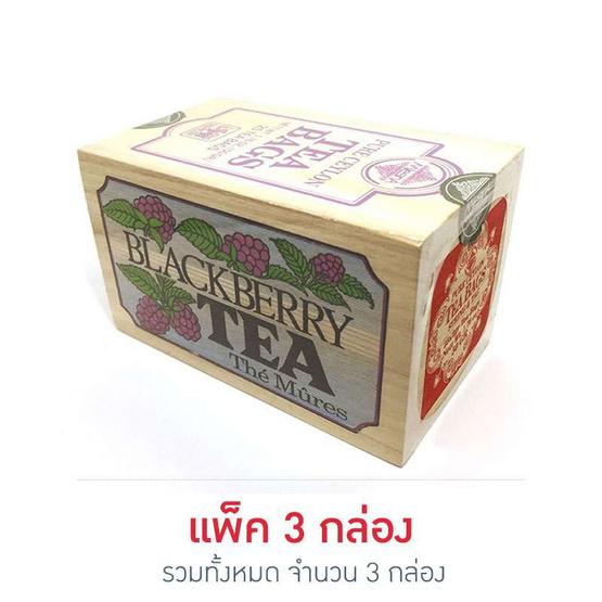 Mlesna Blackberry ชาดำกลิ่นแบล็คเบอร์รี่ ชนิดซอง ตรามาเลสน่า บรรจุ 25 ซอง/กล่อง (แพ็ค 3 กล่อง)