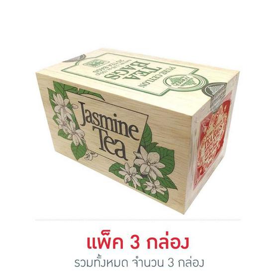 Mlesna Jasmine ชาดำกลิ่นมะลิ ชนิดซอง ตรามาเลสน่า บรรจุ 25 ซอง/กล่อง (แพ็ค 3 กล่อง)