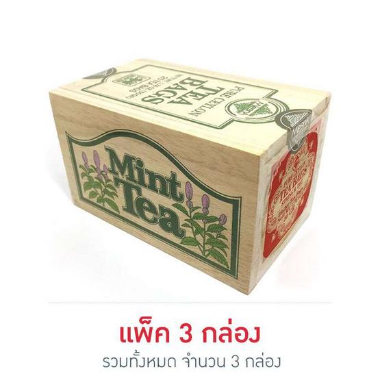 Mlesna Mint ชาดำกลิ่นมิ้นต์ ชนิดซอง ตรามาเลสน่า บรรจุ 25 ซอง/กล่อง (แพ็ค 3 กล่อง)