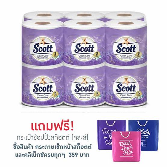 SCOTT CLEAN CARE FRESH Single 1 x 12R