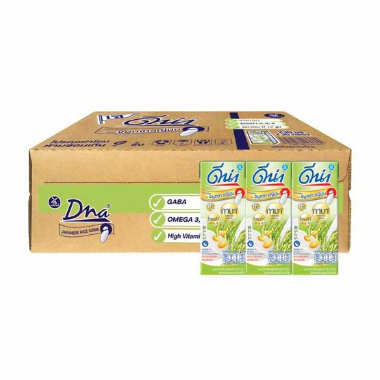ดีน่า นมถั่วเหลืองUHT ไบโอกาบา จมูกข้าวญี่ปุ่น 230 มล. (ยกลัง 36 กล่อง)