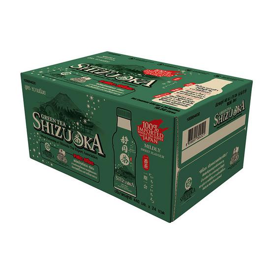 ชิซึโอกะ ชาเขียวหวานน้อย 440 มล. แพ็ค 24 ขวด